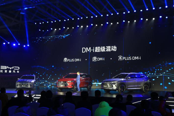 比亚迪Qin PLUS / Song PLUS / Tang DM-i开始预售,价格为人民币10.78-22.48-新浪汽车