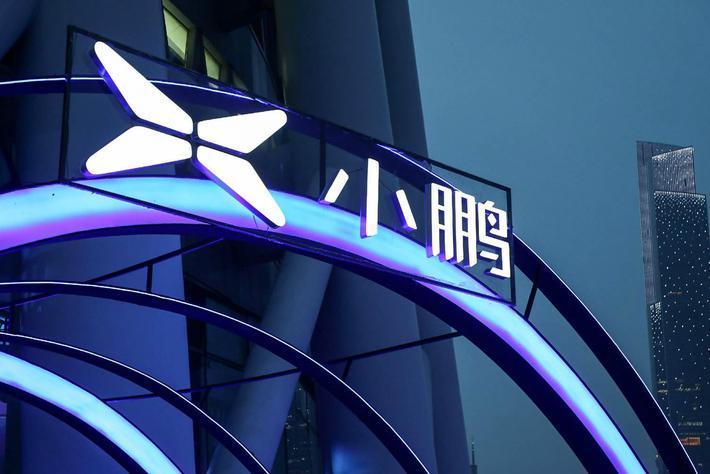 消息称小鹏汽车已获得港交所批准上市 融资规模20亿美元-第1张图片-汽车笔记网