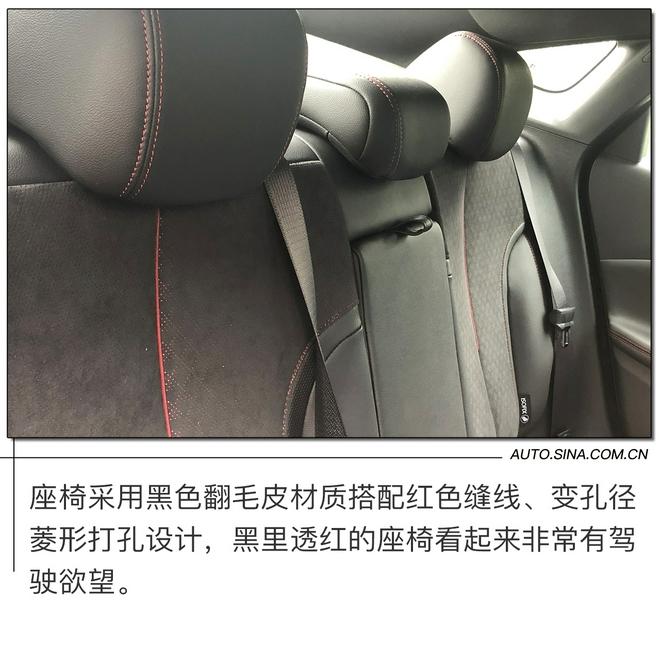有颜有料的举动家轿 试驾别克威朗Pro GS