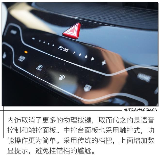 为中国而生的实力派 试驾全新一代名图