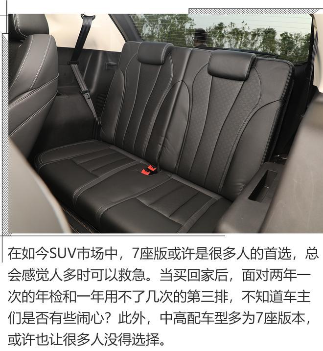 動力夠用價格親民,試駕捷途X90 1.6T