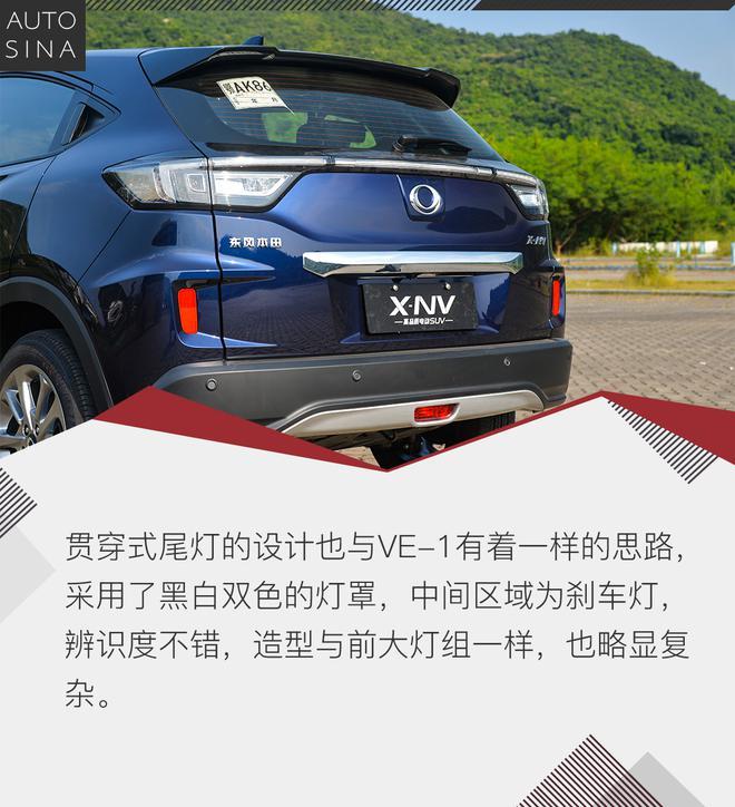 兄弟车型 谁更胜一筹?试驾东风本田X-NV