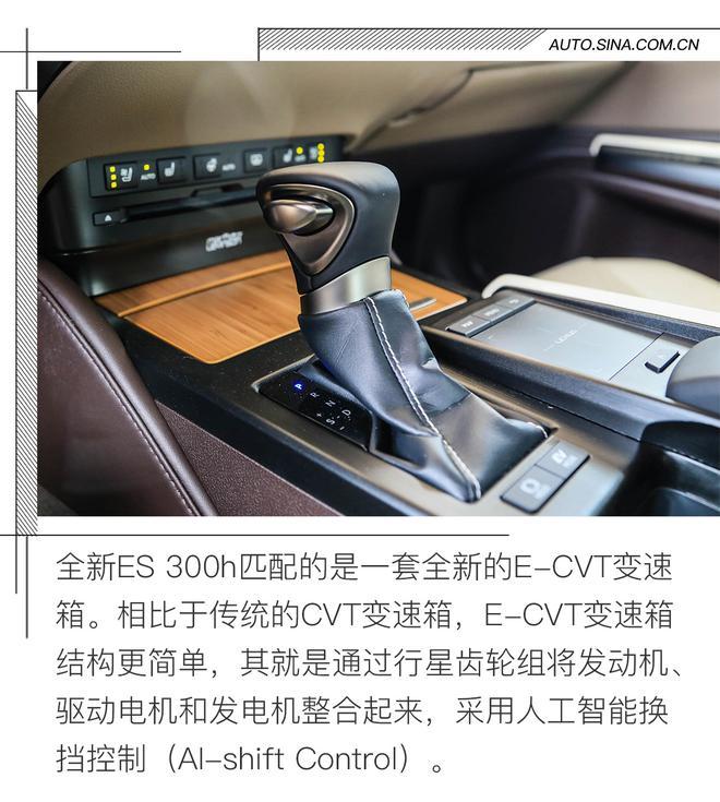 takes a car where Life test drive new Lexus ES