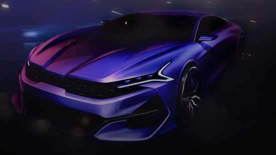 溜背式车身设计 全新起亚K5最新预告图发布
