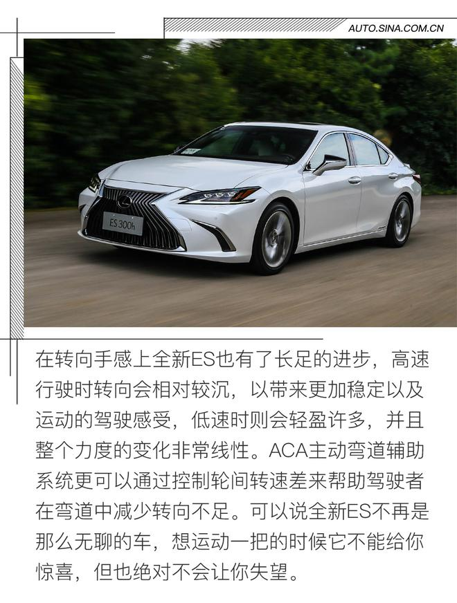 detect the vitality of an autotest drive new Lexus ES