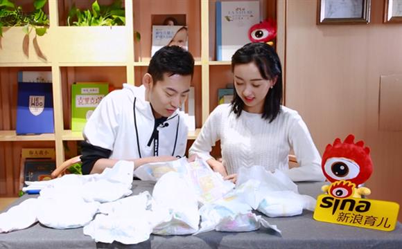《母婴评测室》:10款热门纸尿裤大PK
