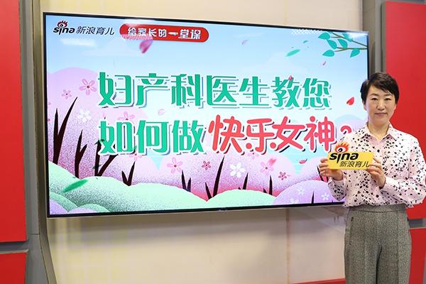 张羽 北京协和医院妇产科副主任医师 、医学博士;北京和睦家医院特聘专家