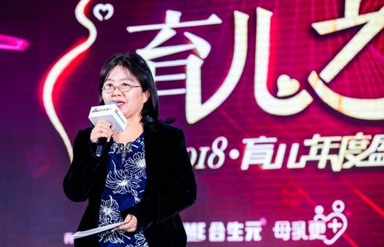 全国妇联宣传部副部长 綦淑娟