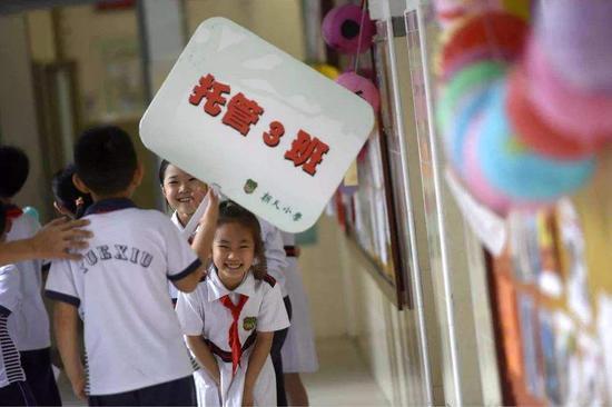 广州校内课后服务指导意见:教职工2课时60至240元