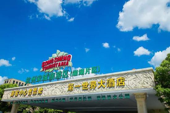 種草江浙10家別具一格的親子酒店