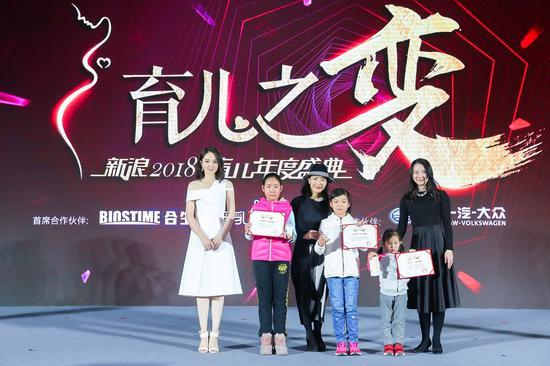 著名演员董璇、新浪新闻副总编王薇、新浪教育总编梁莹给孩子们颁奖