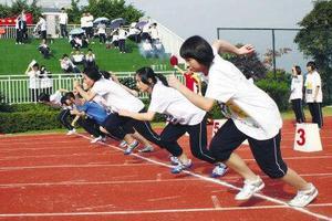 教育部:高中阶段招生取消体育及艺术加分