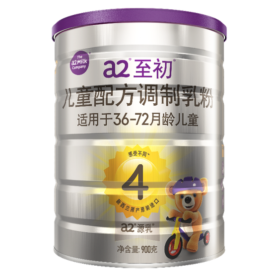 (a2至初四段儿童配方调制乳粉)