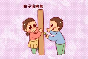 害羞的孩子,更渴望交到新朋友,4个游戏帮孩子搭建友谊桥梁