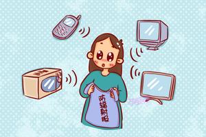 孕期每天工作都要接触手机、电脑,需要买防辐射服么?