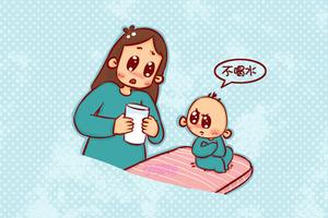 出现这些情况,说明你家宝宝缺水啦