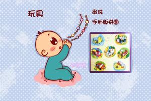 锻炼宝宝4类能力的小玩具,别说你还不知道