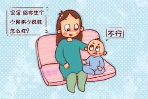 生二胎前,做好这4件事,大宝更容易接受二宝