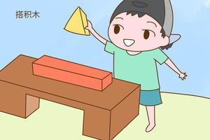 三种游戏经常玩,孩子数学学习不吃力