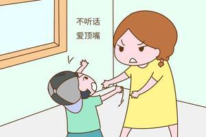 为什么有的宝宝会爱顶嘴?智力高?还是有主见?