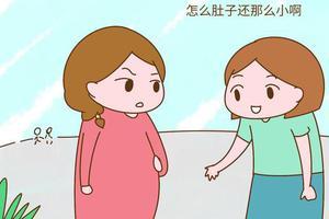 孕期别对孕妈说这几句话,会遭孕妈厌恶