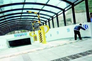 南京地下空间管理办法出台 严禁开设幼儿园养老院