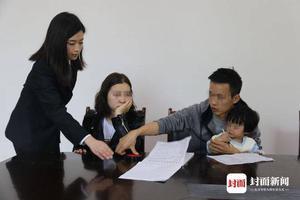 90后父母离婚把1岁女儿丢法庭 法院:孩子归父亲养