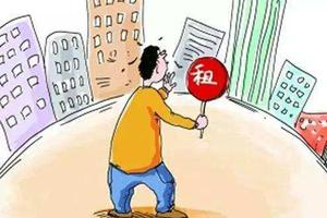 京籍无房家庭可在租住地入学 北京市教委称不会致租房热