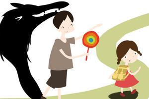 宝宝一定要知道的几种危险 如何提高宝宝防范意识?