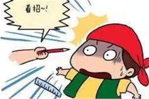 平时应该怎样预防孩子出现眼外伤的发生?