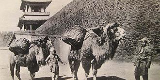1930年的京城老行當