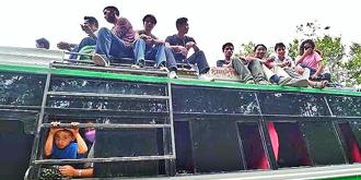 尼泊爾大巴令人嘆為觀止