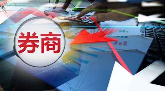 券业前三季股权承销榜:全年业绩已成定局 三