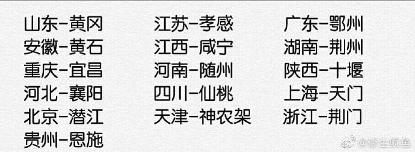 北京新增3例新型冠状病毒感染肺炎病例