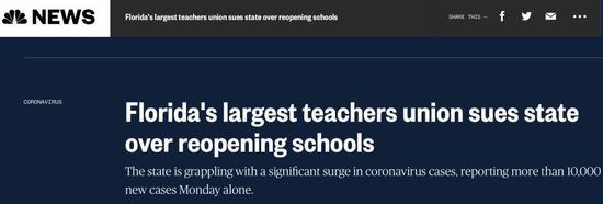 美国强推校园重启 遭教育界激烈抵制