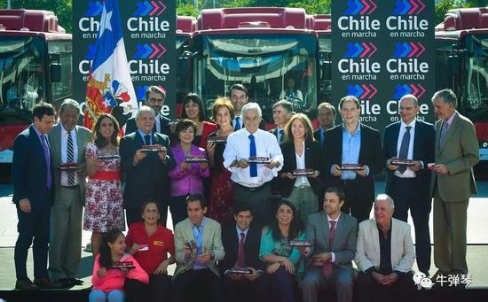 智利总统皮涅拉出席比亚迪电动大巴交付仪式