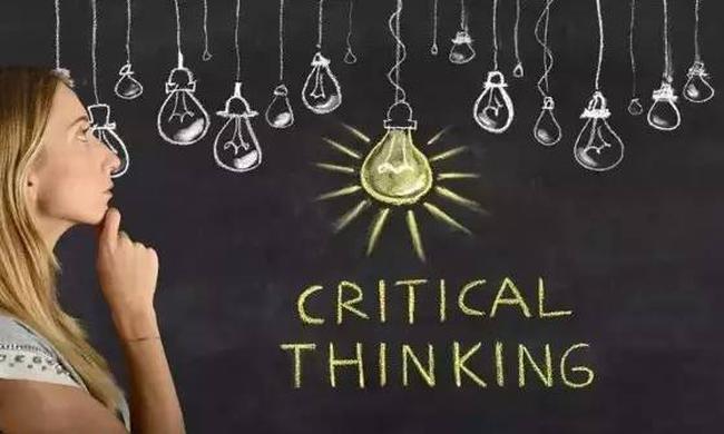 """如何培养学生""""批判性思维""""?"""