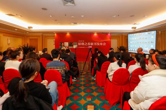 湖南文�出版社第15�迷���之春推