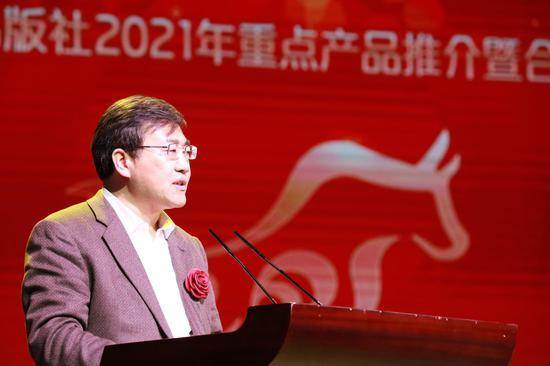 人民教育出版社2021年重点产品推介暨合作推进会在京举行