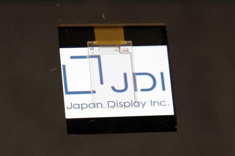 不看好液晶屏市场 宸鸿光电选择退出JDI增资案