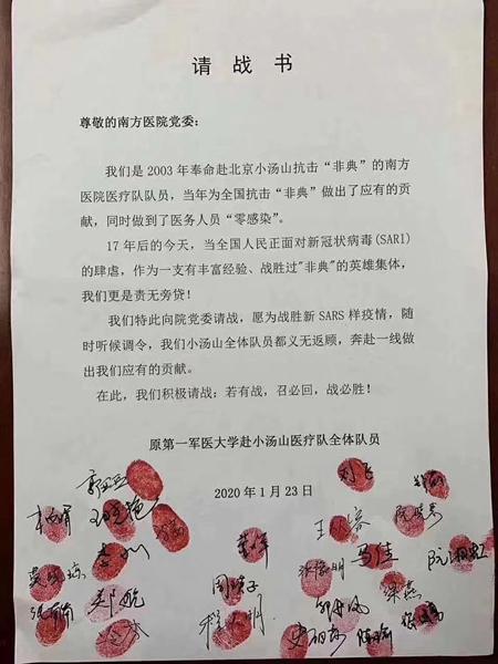 金固股份:嵩山弘毅旗下拥有6家特斯拉授权钣喷中心