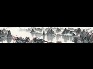 李春琦限量签名版画《漓江春色满人间》