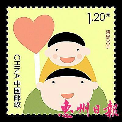 父亲节邮票承载满满的父子情