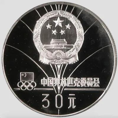 冬奧題材紀念幣盤點大全