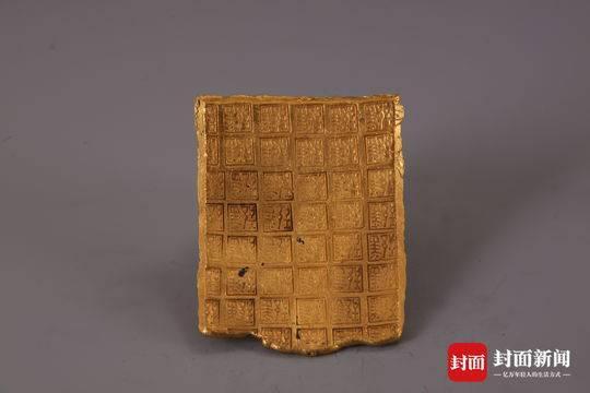 """这块战国""""金币巧克力""""是我国最早原始黄金铸币"""