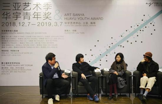 三亞藝術季&華宇青年獎2018年北京新聞發布會現場 從左至右趙屹松、劉畑、李佳、王歡