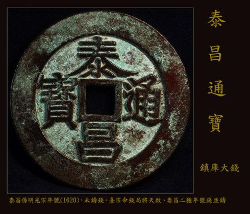達觀臺北線上博物館值得一看