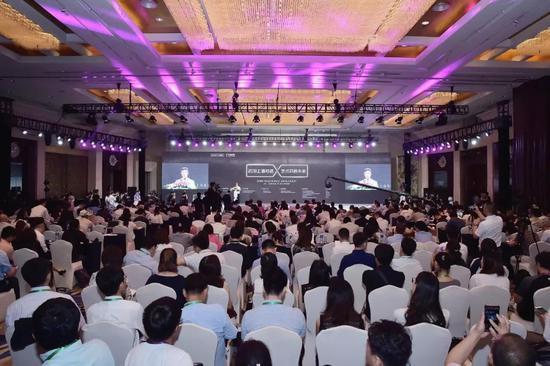 2018上海对话论坛现场