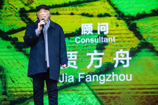 賈方舟先生作為此次展覽顧問之一在開幕式上致辭