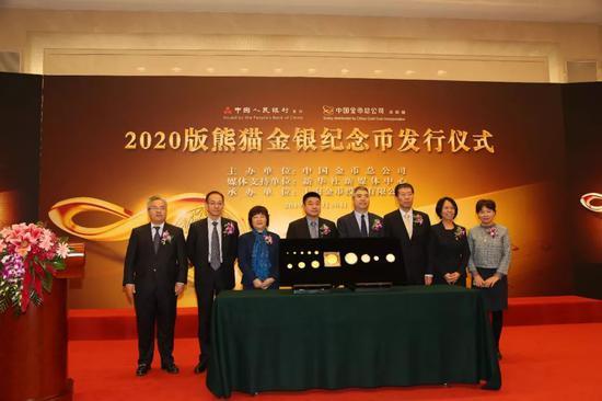 2020版熊貓金銀紀念幣揭幕